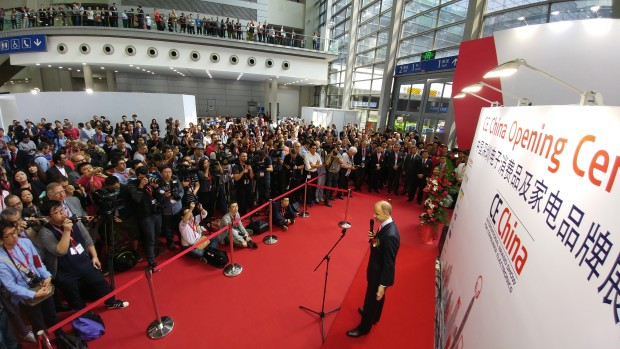 IFA Berlin's first CE China 2016 tech event at Shenzhen official opening