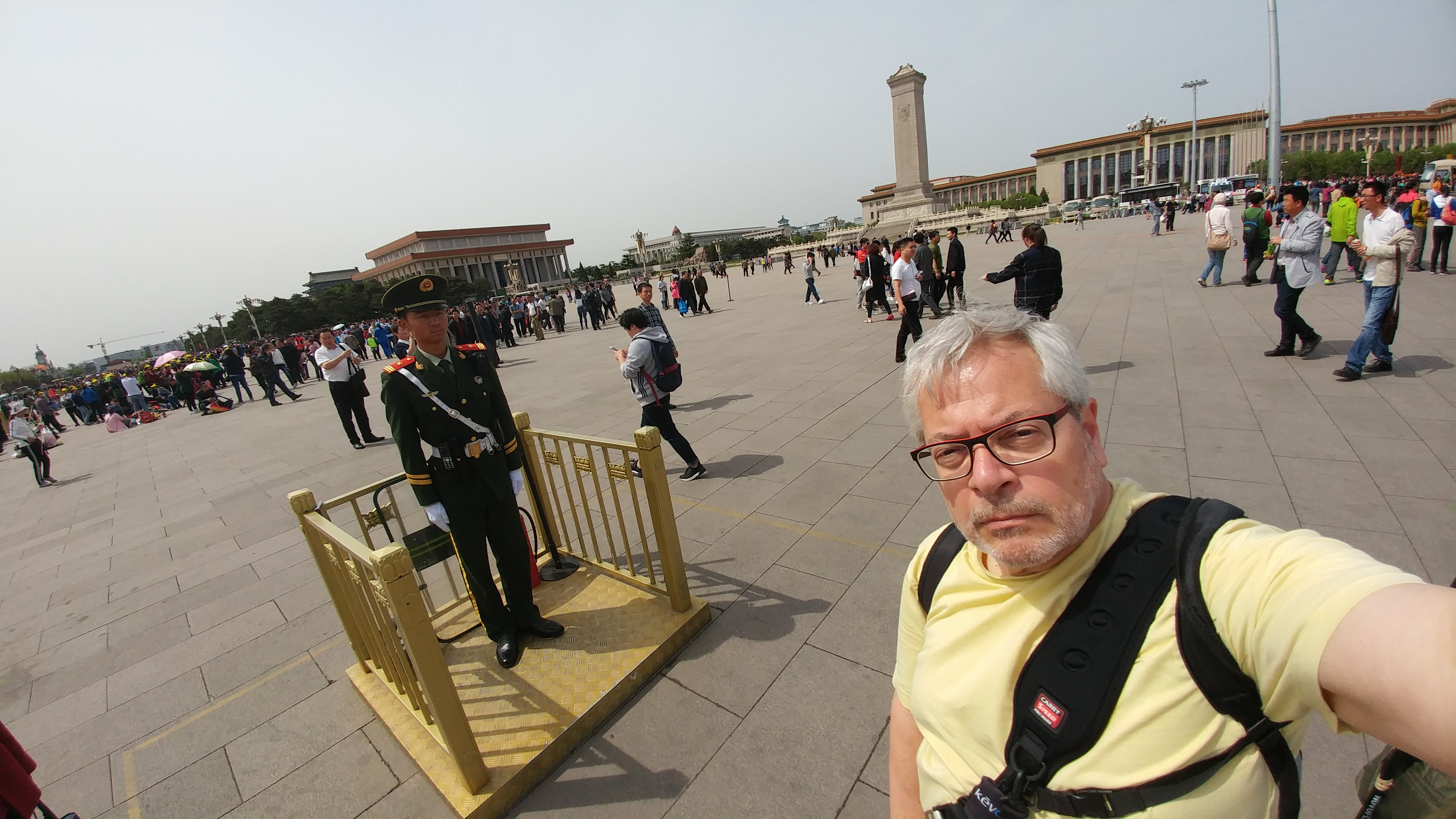 Tiananmen Square selfie covered more than the the human eye peripheral vision can see
